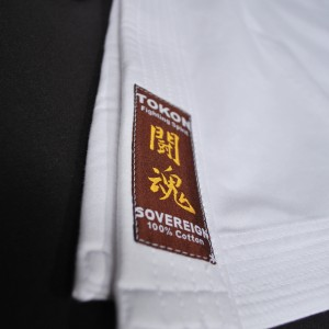 Tokon Sovereign Karate Gi 1