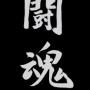 High Quality Karate Uniform for adult and children beginner Level